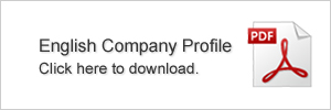 English Company Profile Click here to download